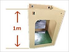 消防法に準拠した安心設計